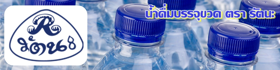 bottled-water33.jpg